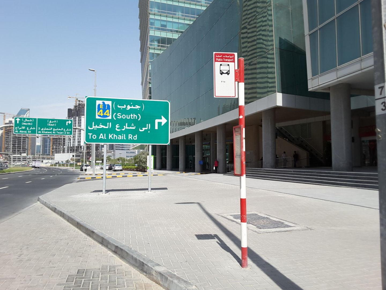 HiDubai-business-u-bora-tower-1-bus-stop-transport-vehicle-services-public-transport-business-bay-dubai-2