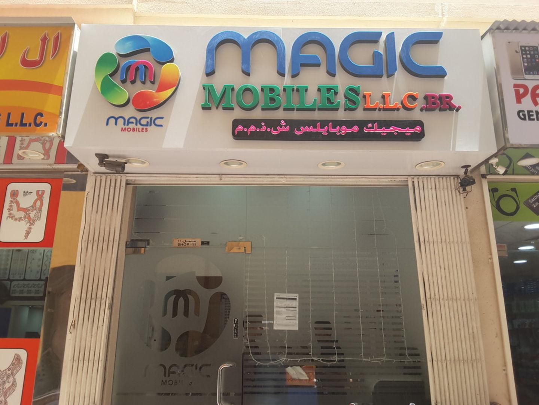 HiDubai-business-magic-mobiles-shopping-consumer-electronics-al-murar-dubai-2