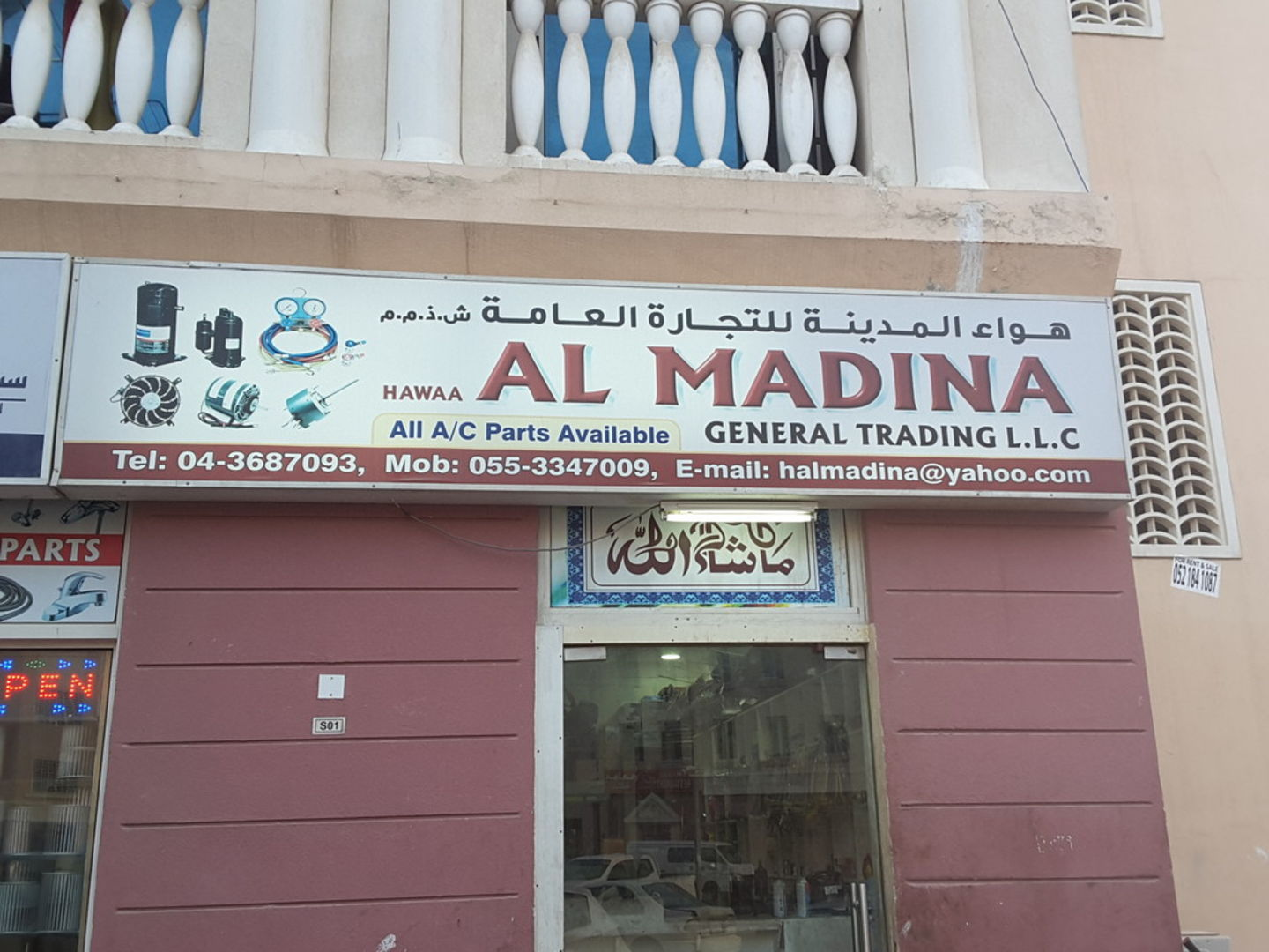 HiDubai-business-hawaa-al-madina-general-trading-shopping-consumer-electronics-international-city-warsan-1-dubai-2