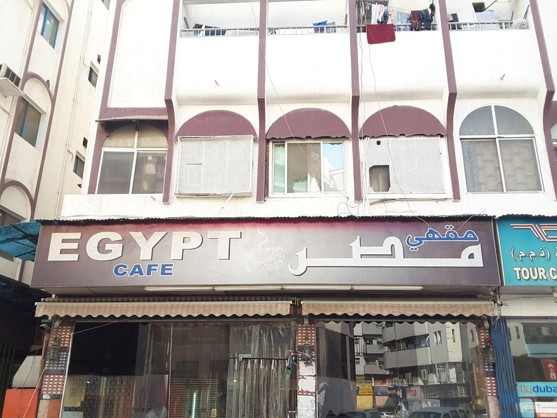 HiDubai-business-egypt-cafe-food-beverage-coffee-shops-ayal-nasir-dubai-2