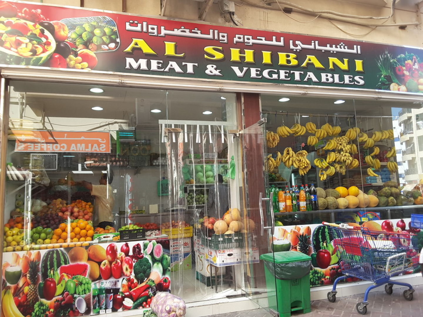 HiDubai-business-al-shibani-meat-vegetables-b2b-services-food-stuff-trading-al-murar-dubai-2