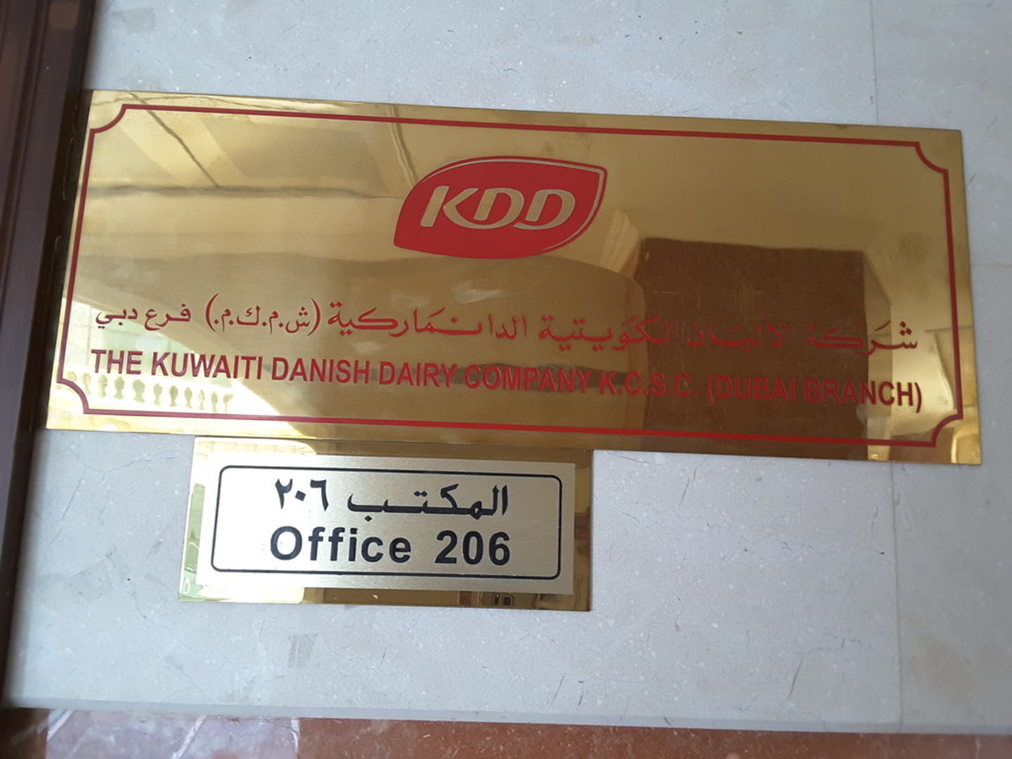 HiDubai-business-the-kuwaiti-danish-dairy-b2b-services-food-stuff-trading-port-saeed-dubai-2