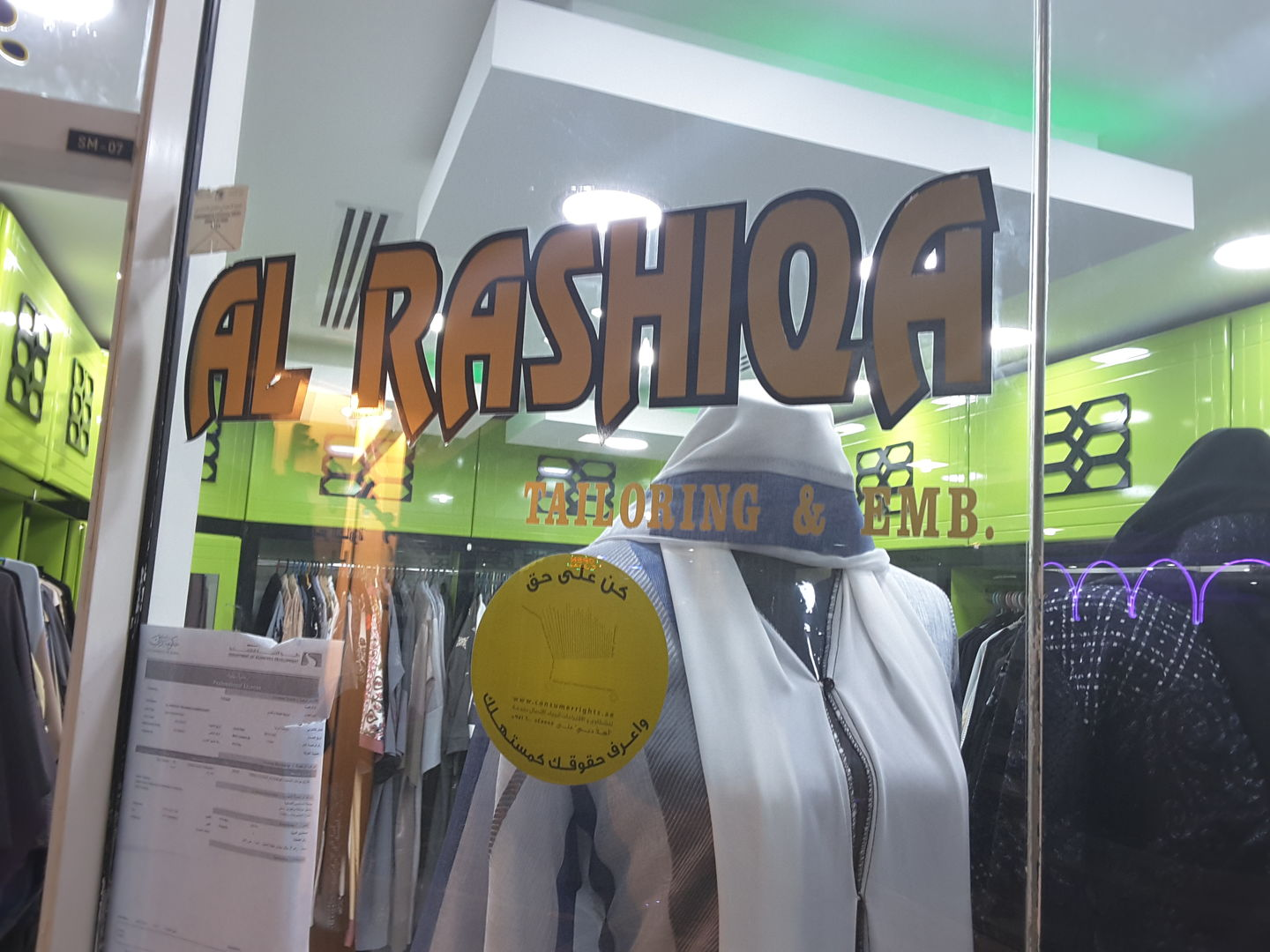 HiDubai-business-al-rashiqa-tailoring-embroidery-shopping-apparel-hor-al-anz-east-dubai-2