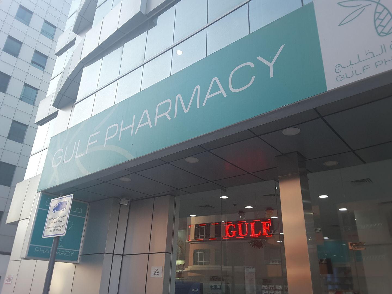 HiDubai-business-gulf-pharmacy-beauty-wellness-health-pharmacy-al-barsha-1-dubai-2
