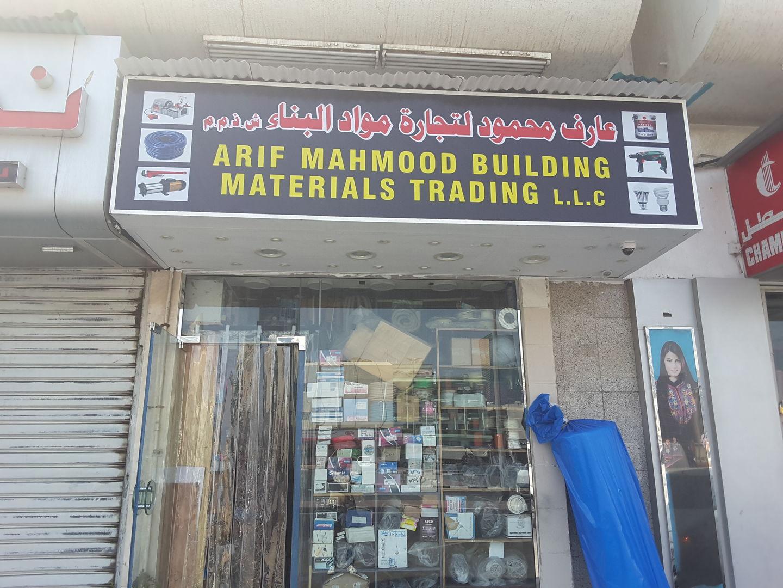 HiDubai-business-arif-mahmood-sanitary-electrical-installations-home-construction-renovation-materials-al-satwa-dubai-2