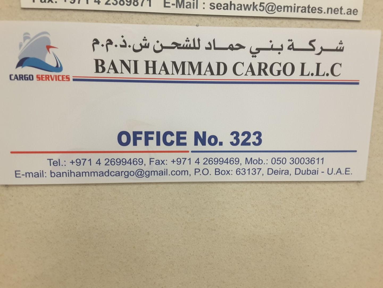 HiDubai-business-bani-hammad-cargo-shipping-logistics-air-cargo-services-al-hamriya-port-dubai-2