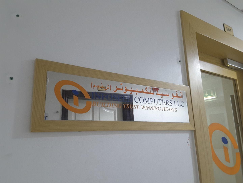 HiDubai-business-infoseed-computers-b2b-services-distributors-wholesalers-al-raffa-al-raffa-dubai-2