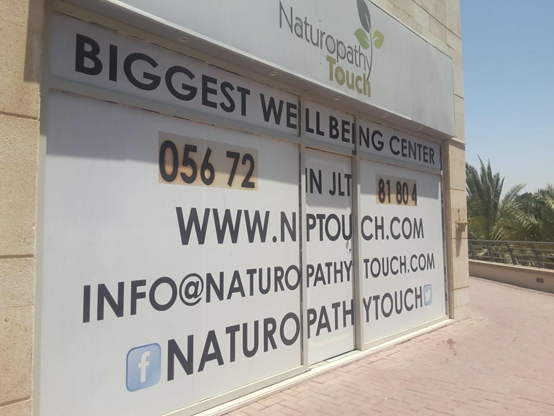 HiDubai-business-naturopathy-touch-well-being-centre-beauty-wellness-health-beauty-salons-jumeirah-lake-towers-al-thanyah-5-dubai
