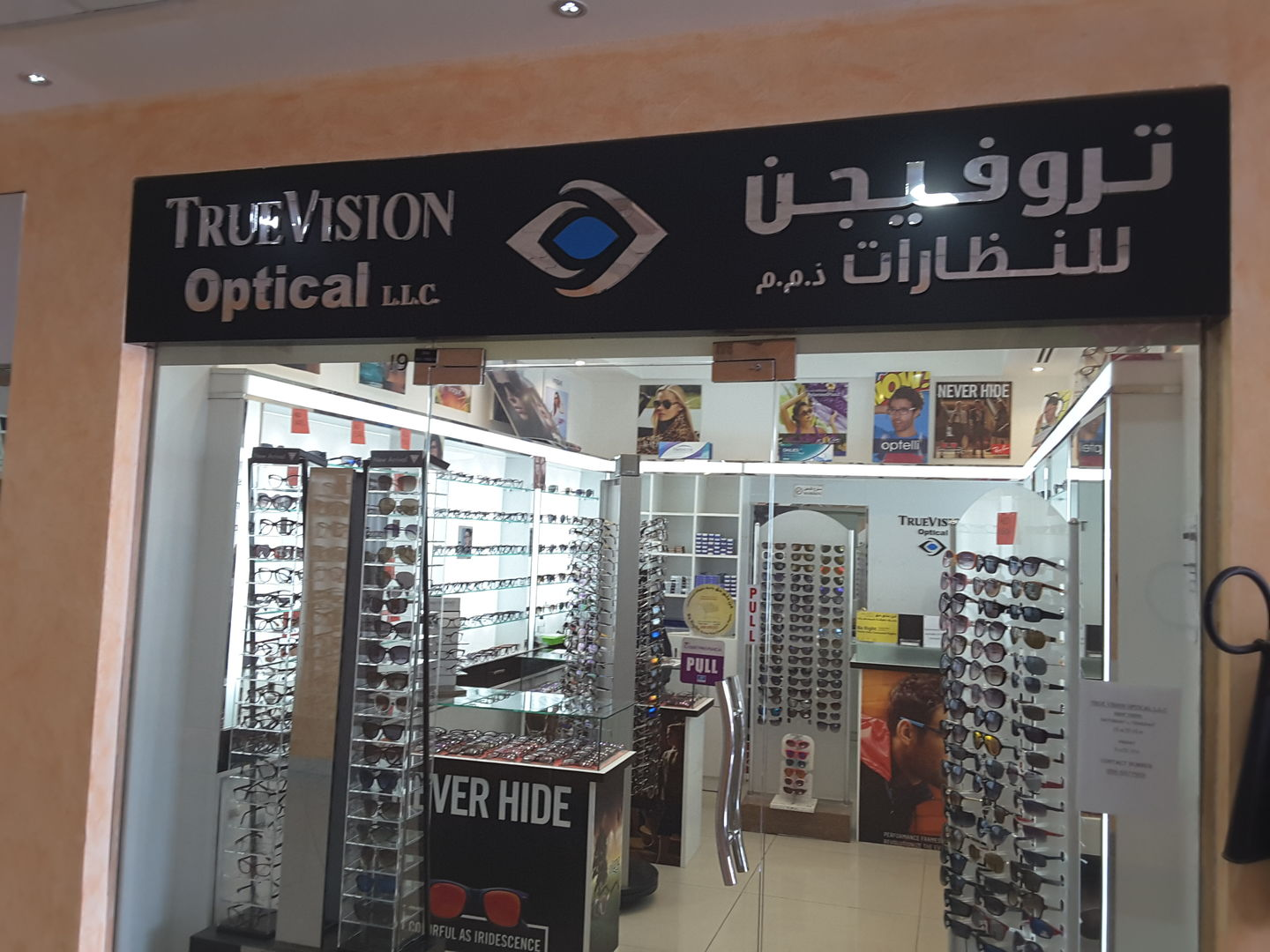 HiDubai-business-true-vision-opticals-shopping-watches-eyewear-mirdif-dubai-2