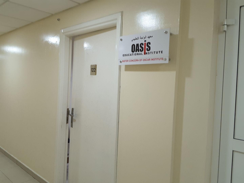 HiDubai-business-oasis-educational-institute-education-training-learning-centres-al-qusais-1-dubai-2