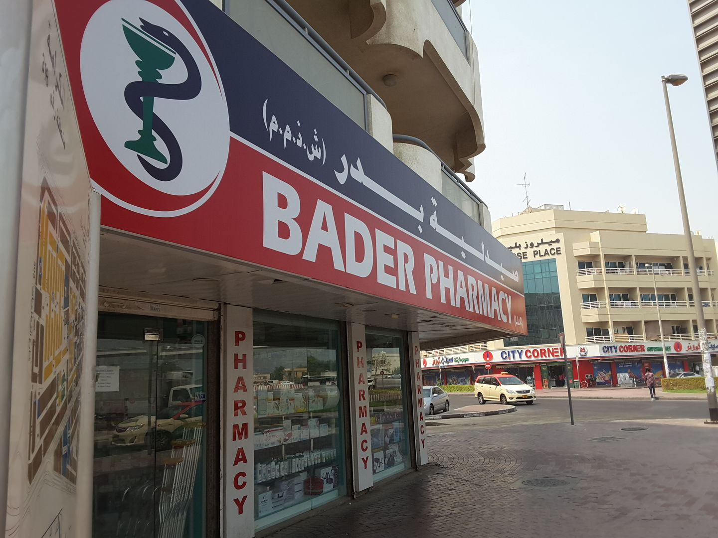 HiDubai-business-bader-pharmacy-beauty-wellness-health-pharmacy-al-karama-dubai-2