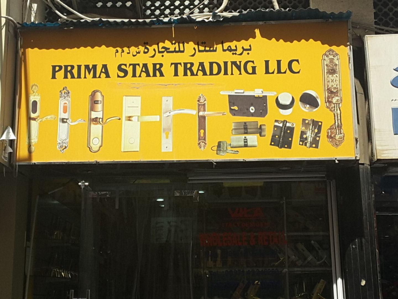 Walif-business-prima-star-trading