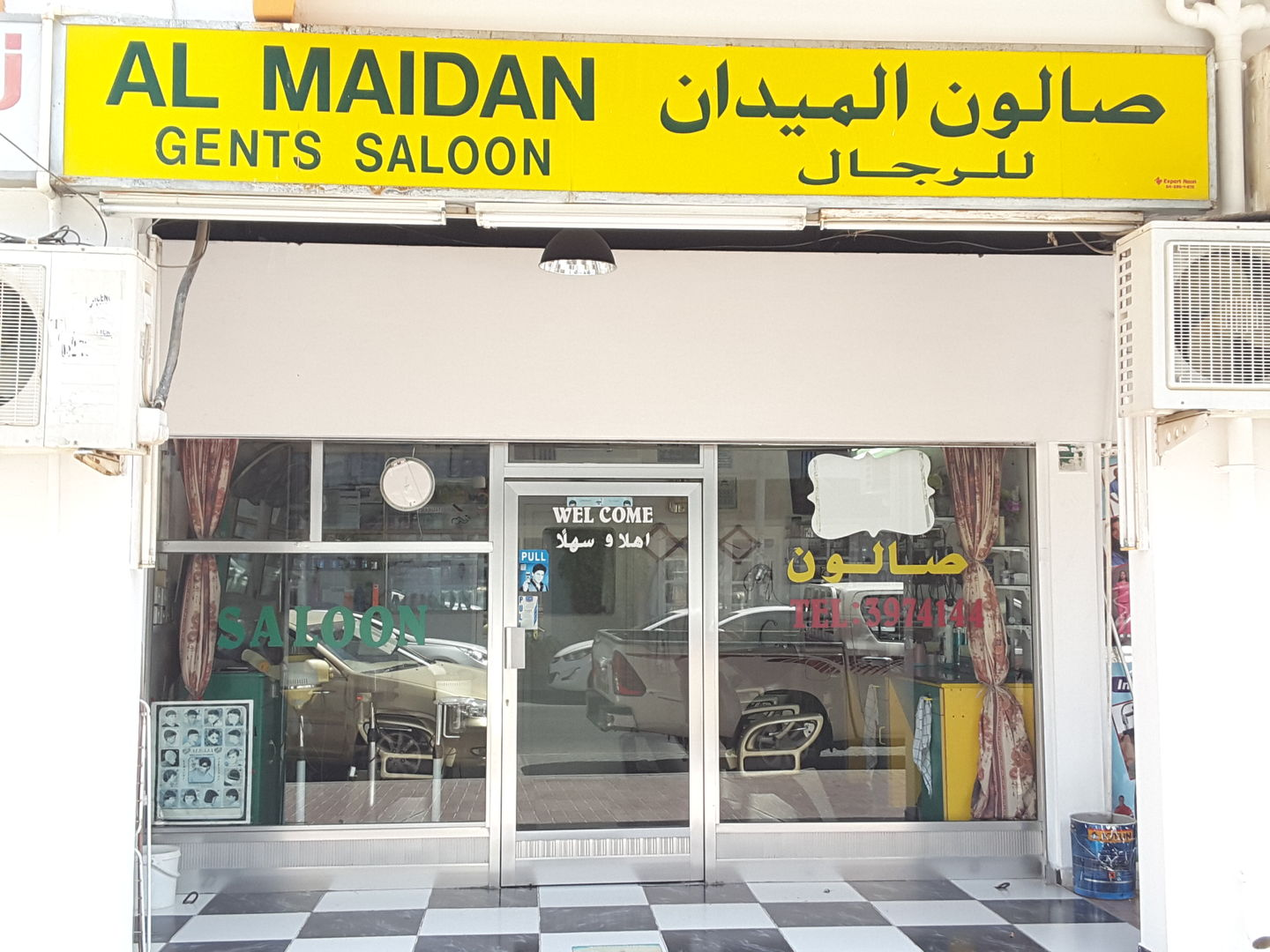 HiDubai-business-al-maidan-gents-saloon-beauty-wellness-health-beauty-salons-al-karama-dubai-2