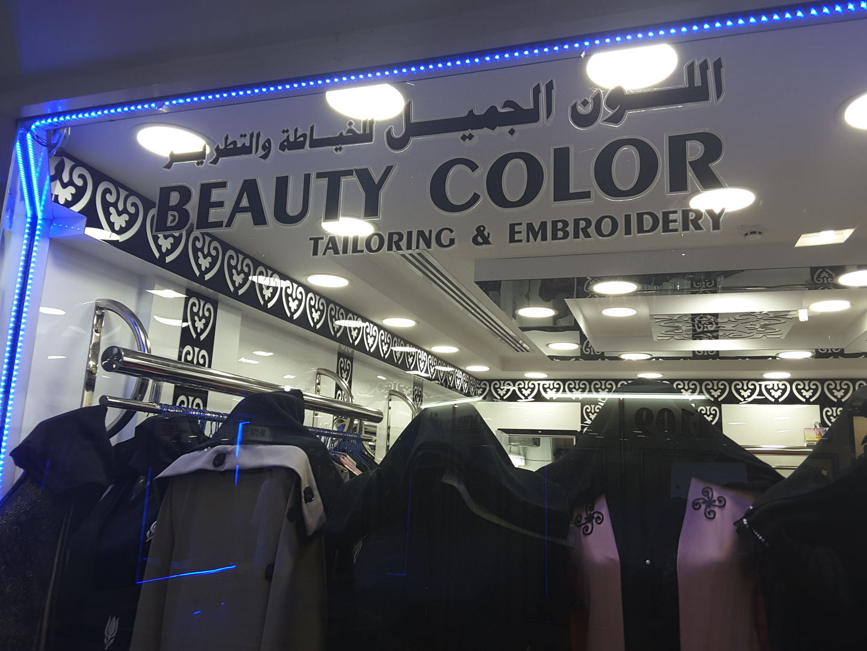 HiDubai-business-beauty-color-tailoring-embroidery-shopping-apparel-hor-al-anz-east-dubai-2