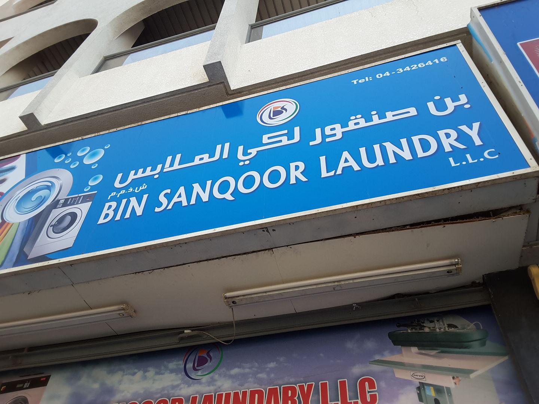 HiDubai-business-bin-sanqoor-laundry-home-laundry-al-karama-dubai-2