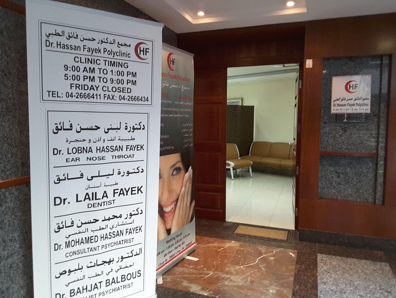 HiDubai-business-dr-hassan-fayek-polyclinic-beauty-wellness-health-hospitals-clinics-al-muraqqabat-dubai-2