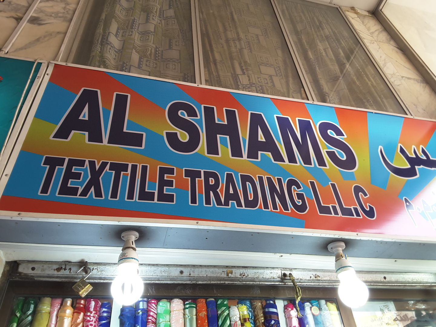 HiDubai-business-al-shams-textile-shopping-apparel-naif-dubai-2