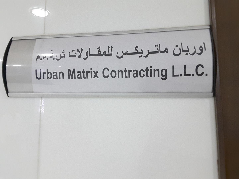 HiDubai-business-urban-matrix-contracting-construction-heavy-industries-construction-renovation-port-saeed-dubai-2