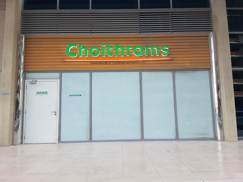 HiDubai-business-choithrams-shopping-supermarkets-hypermarkets-grocery-stores-business-bay-dubai-5