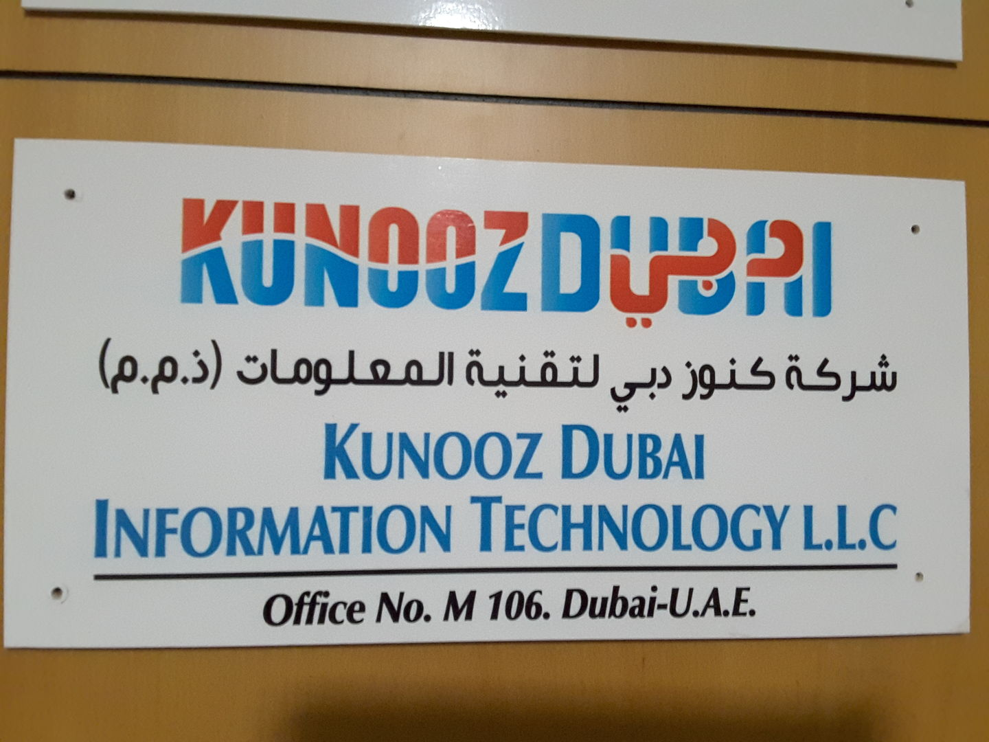 HiDubai-business-kunooz-dubai-information-technology-b2b-services-it-services-al-quoz-3-dubai-2
