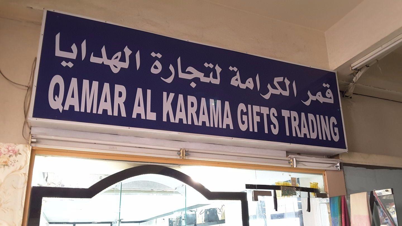 HiDubai-business-qamar-al-karama-gifts-trading-shopping-fashion-accessories-al-karama-dubai-2