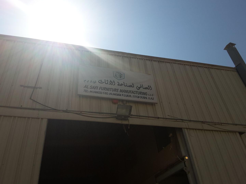 HiDubai-business-al-safi-furniture-manufacturing-home-furniture-decor-al-quoz-industrial-3-dubai-2