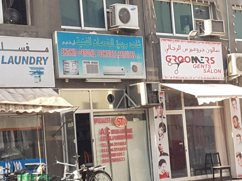 HiDubai-business-shahid-pervaiz-technical-services-home-handyman-maintenance-services-meena-bazar-al-souq-al-kabeer-dubai-2