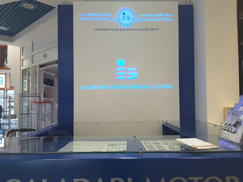 HiDubai-business-galadari-motor-driving-centre-education-driving-schools-al-karama-dubai-5