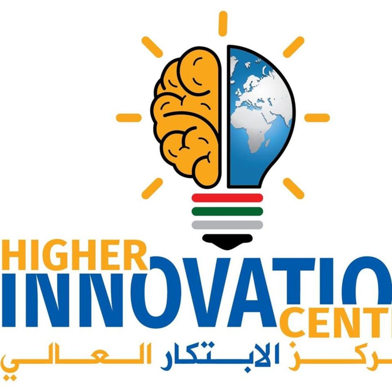 HiDubai-business-higher-innovation-center-education-training-learning-centres-al-nahda-1-dubai
