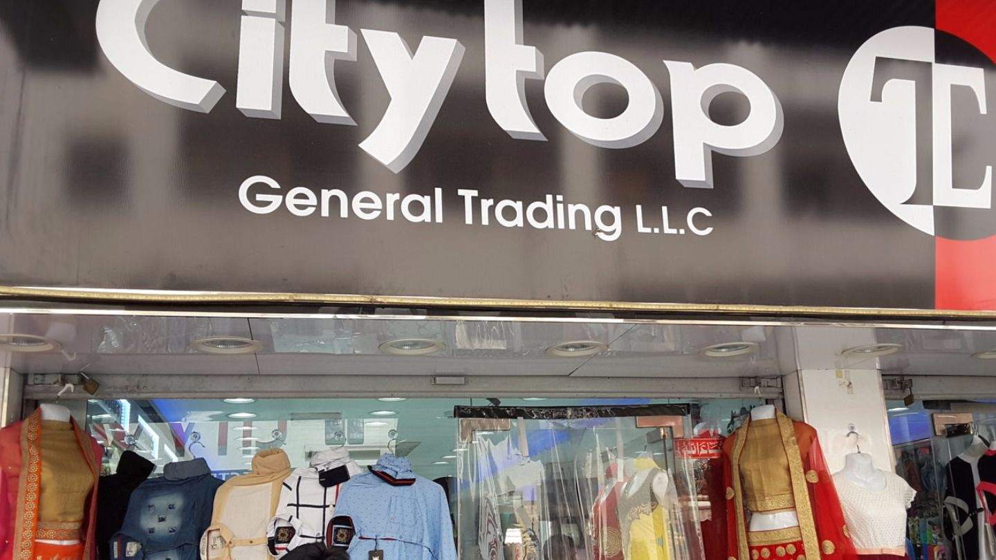 City Top General Trading, (Watches & Eyewear) in Meena Bazar