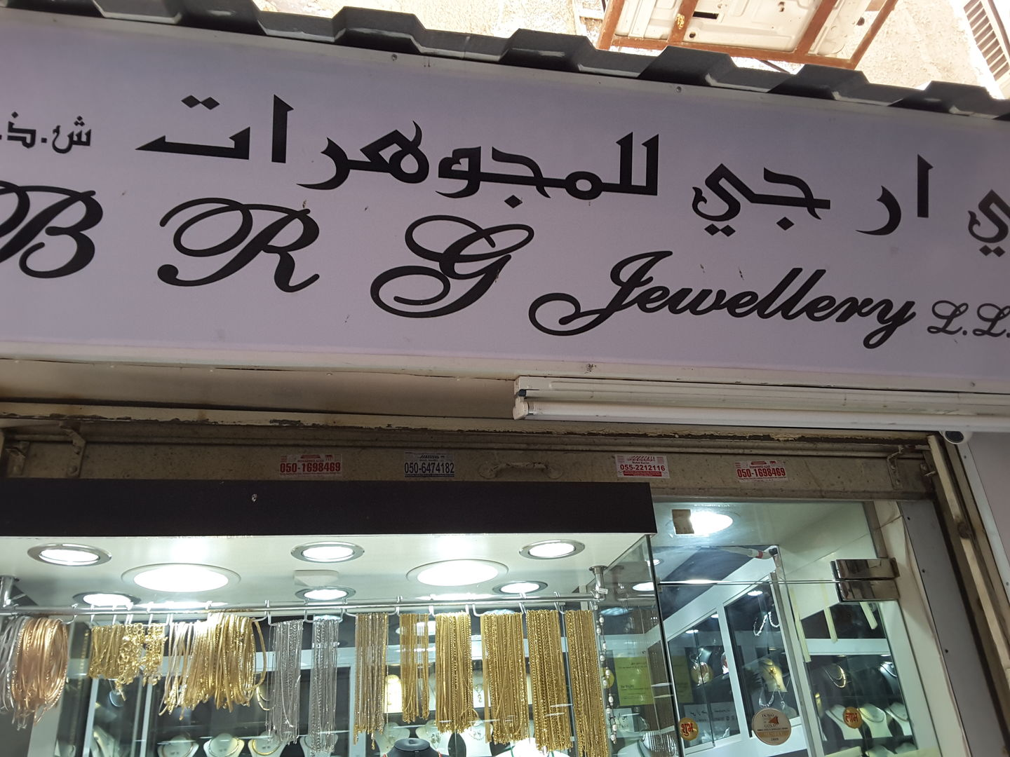 HiDubai-business-brg-jewellery-shopping-jewellery-precious-stones-al-ras-dubai-2