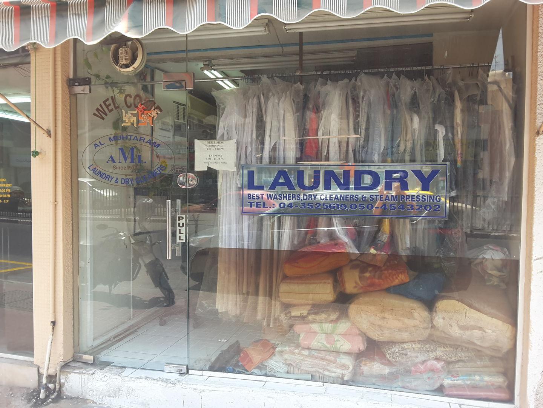 HiDubai-business-al-muhtaram-laundry-home-laundry-meena-bazar-al-souq-al-kabeer-dubai-2