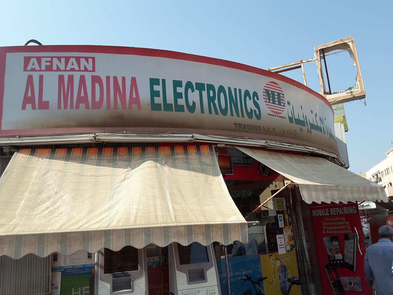 HiDubai-business-afnan-al-madina-electronics-trading-shopping-consumer-electronics-hor-al-anz-dubai-4