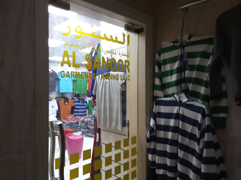 HiDubai-business-al-sanoor-garments-trading-b2b-services-distributors-wholesalers-al-buteen-dubai-2