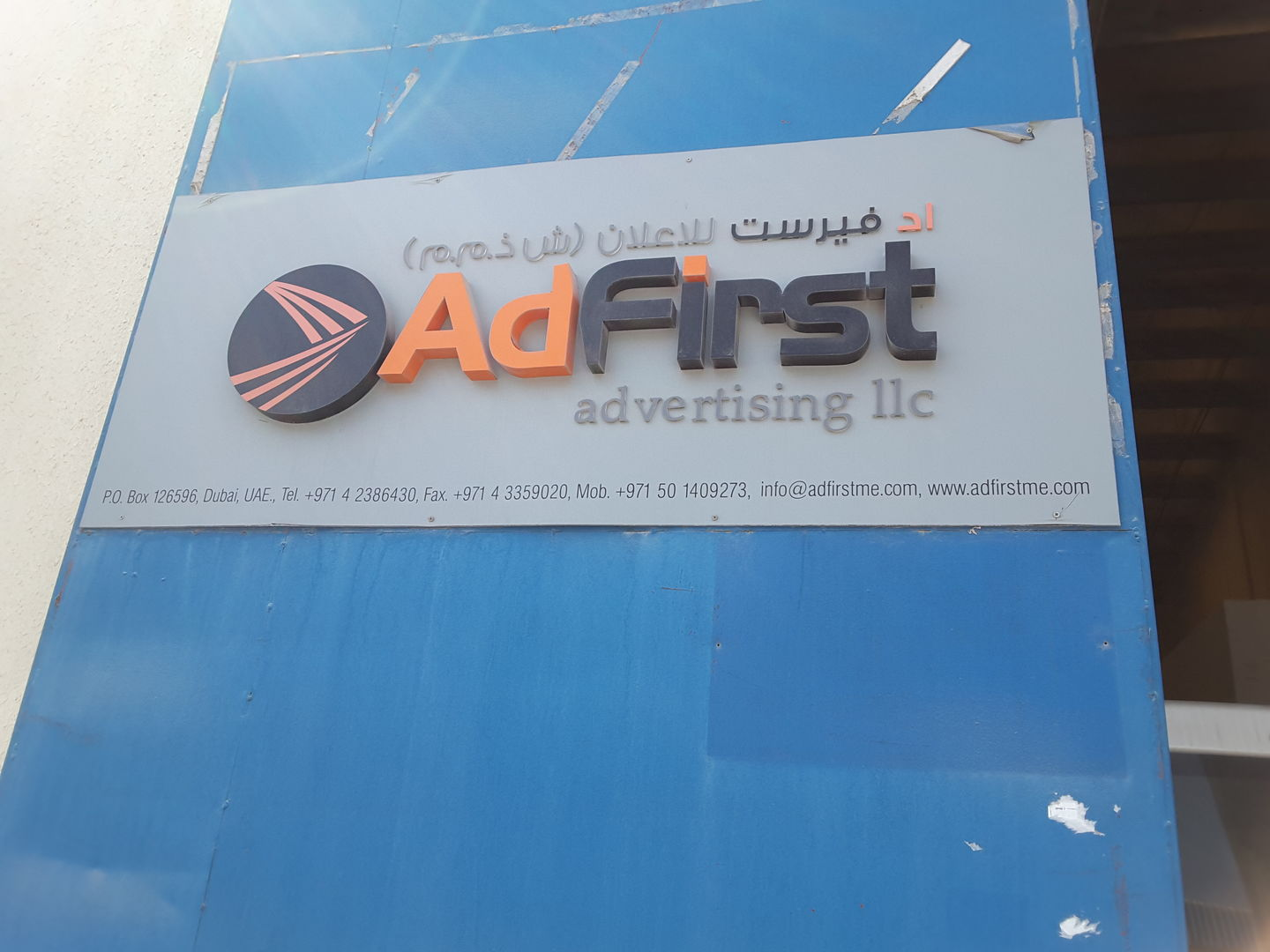 HiDubai-business-adfirst-advertising-media-marketing-it-design-advertising-agency-al-quoz-2-dubai-2