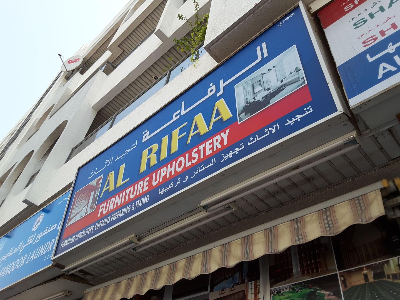 HiDubai-business-al-rifaa-furniture-upholstery-home-furniture-decor-al-karama-dubai-2