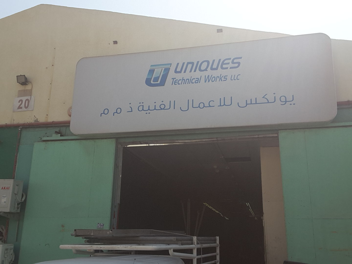 Walif-business-uniques-technical-works
