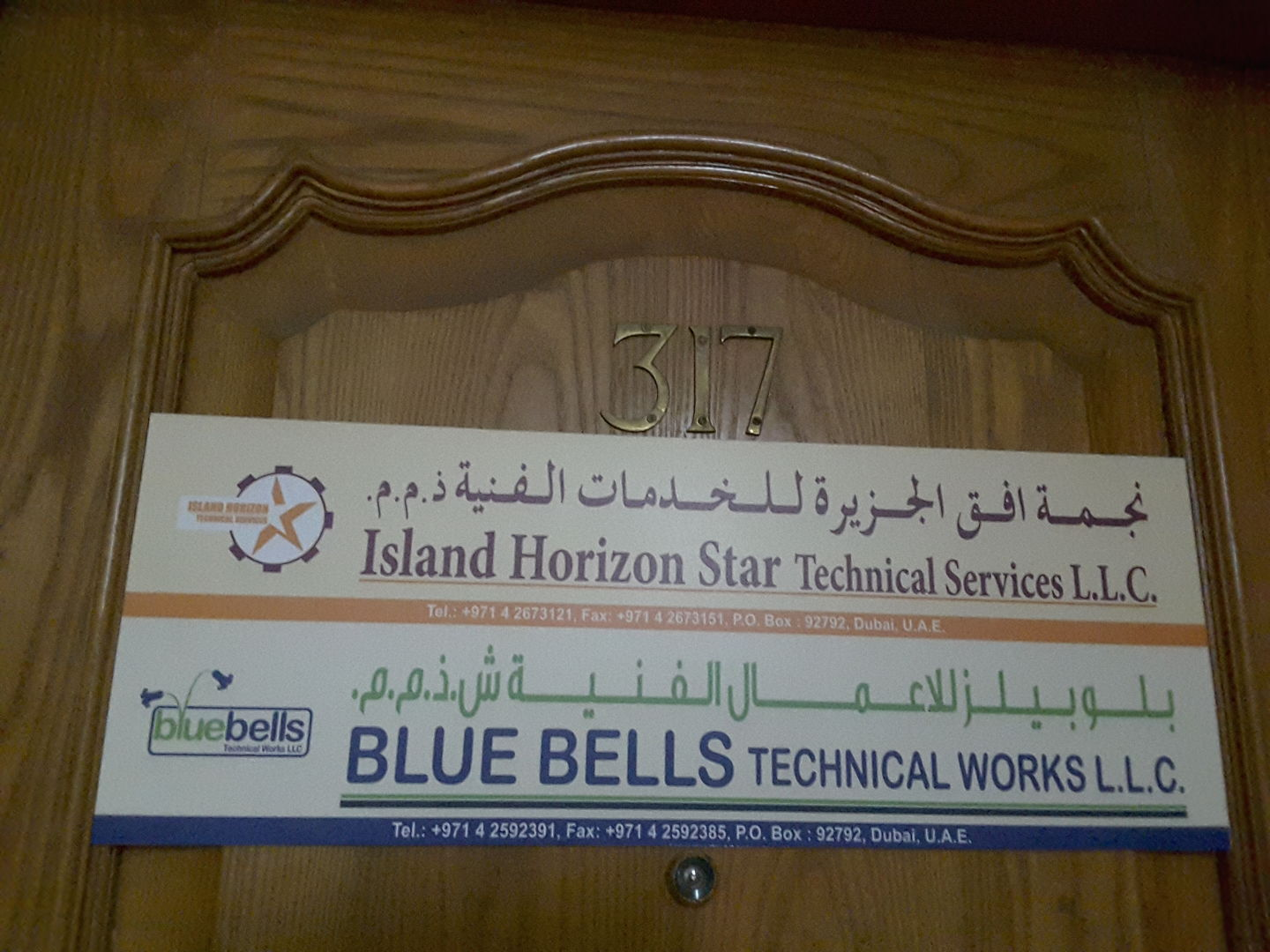 HiDubai-business-blue-bells-technical-works-construction-heavy-industries-construction-renovation-al-qusais-industrial-2-dubai-2