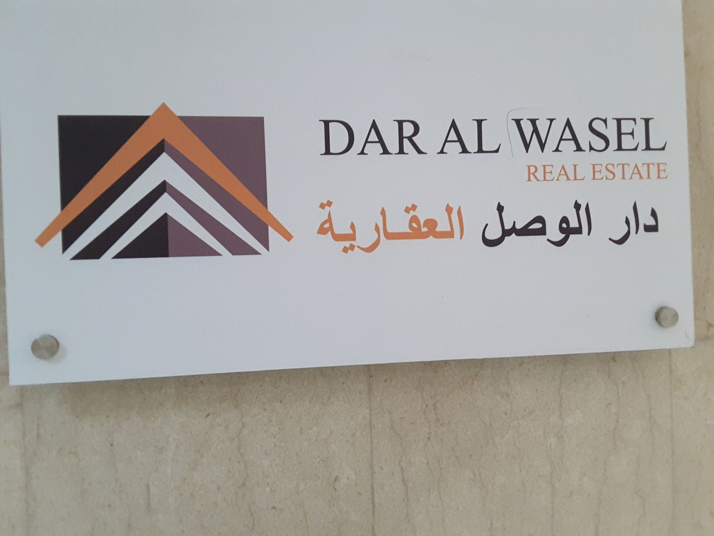 HiDubai-business-dar-al-wasel-real-estate-housing-real-estate-real-estate-agencies-al-quoz-industrial-1-dubai-2