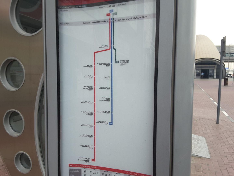 HiDubai-business-emirates-tower-ms-seaside-bus-stop-hotels-tourism-public-transport-sheikh-zayed-road-2-trade-centre-2-dubai-2