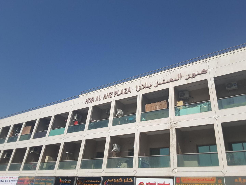 HiDubai-business-almanarah-sanitary-and-paints-cont-construction-heavy-industries-construction-renovation-hor-al-anz-east-dubai