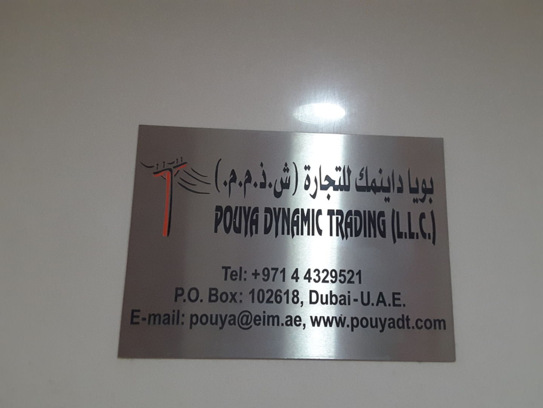 HiDubai-business-pouya-dynamic-trading-b2b-services-distributors-wholesalers-al-barsha-1-dubai-2