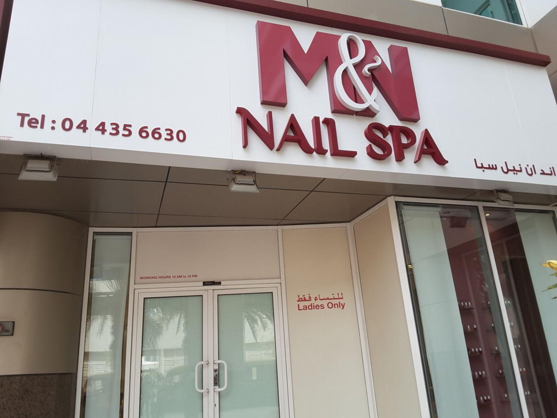HiDubai-business-m-n-nail-spa-beauty-wellness-health-beauty-salons-dubai-marina-marsa-dubai-dubai-3