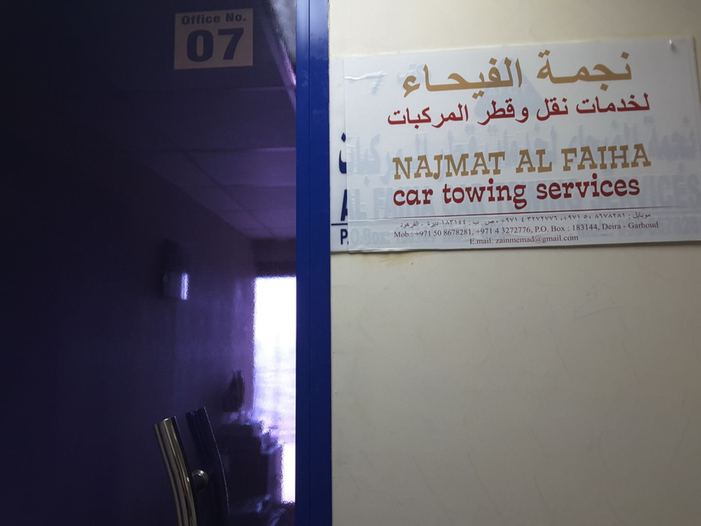 HiDubai-business-najmat-al-faiha-car-towing-services-transport-vehicle-services-specialized-auto-services-al-garhoud-dubai-2