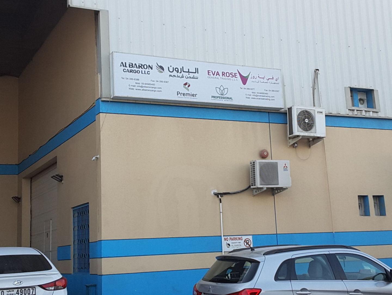 HiDubai-business-al-baron-cargo-shipping-logistics-air-cargo-services-al-khabaisi-dubai-2