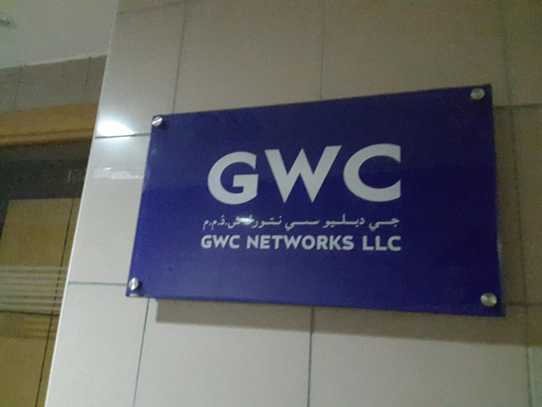 HiDubai-business-gwc-networks-media-marketing-it-it-telecommunication-al-qusais-industrial-2-dubai-3