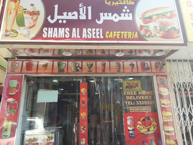 HiDubai-business-shams-al-aseel-cafeteria-food-beverage-cafeterias-al-satwa-dubai-2