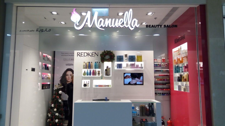 HiDubai-business-manuella-beauty-salon-beauty-wellness-health-beauty-salons-port-saeed-dubai-5