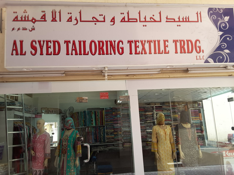 HiDubai-business-al-syed-tailoring-textile-trading-shopping-apparel-meena-bazar-al-souq-al-kabeer-dubai-2