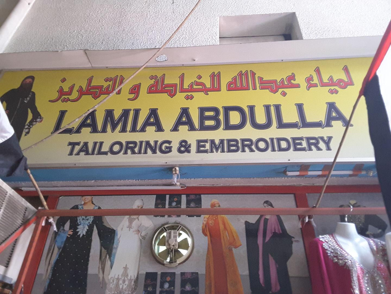 HiDubai-business-lamia-abdulla-tailoring-and-embroidery-b2b-services-distributors-wholesalers-ayal-nasir-dubai-2